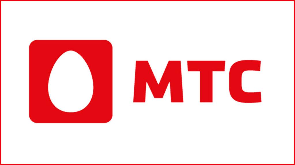 Сотовый оператор МТС