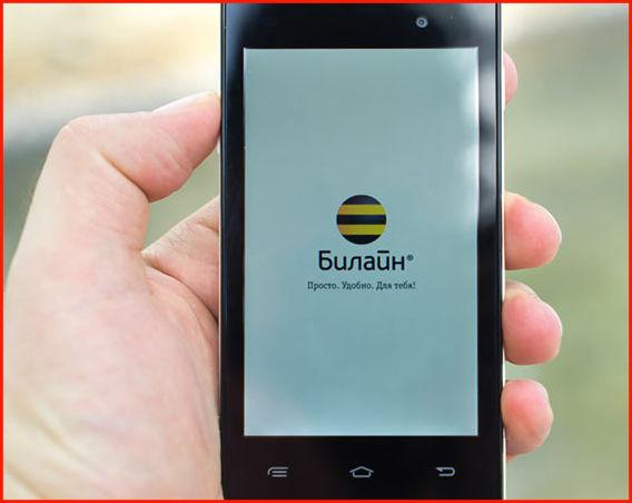 Активация сим-карты на смартфоне