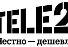 Услуга-кто-звонил-Теле-2