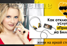 Девушка слушает музыку вместо гудка