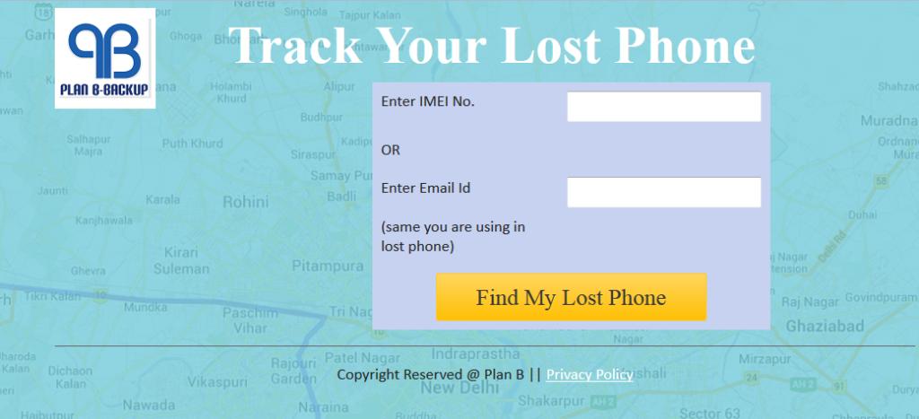 """Программа """"Plan B - Track Lost"""""""