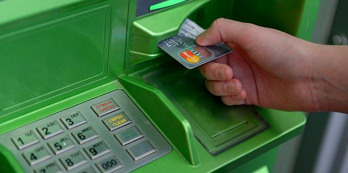 Дезактивация через банкомат
