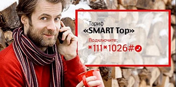 Smart-Top
