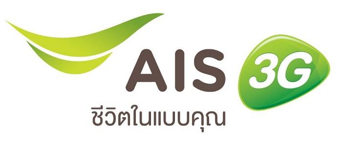 операторы связи в Таиланде