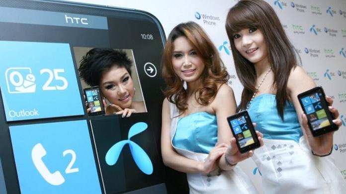 Где купить сим карту в Таилайнде