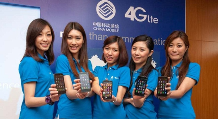 Операторы сотовой связи в Китае