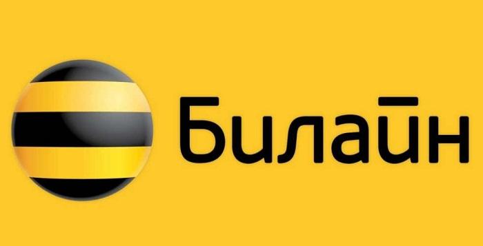 Билайн роуминг в Беларуси