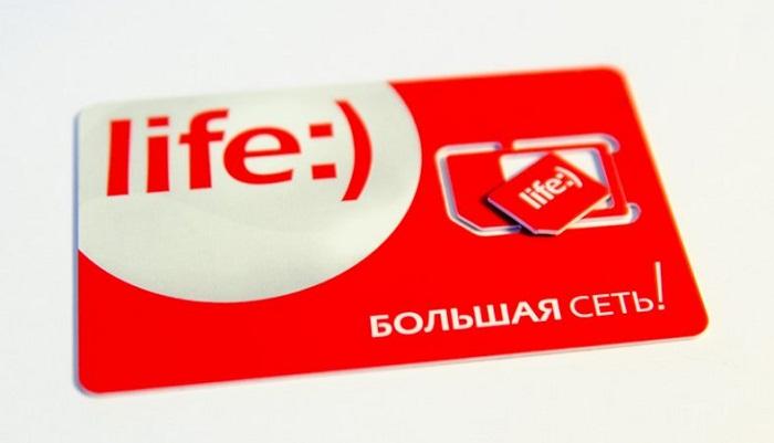 тарифы Лайф в Белоруси
