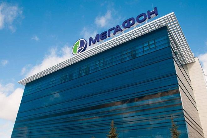 Офисы Мегафон в Москве