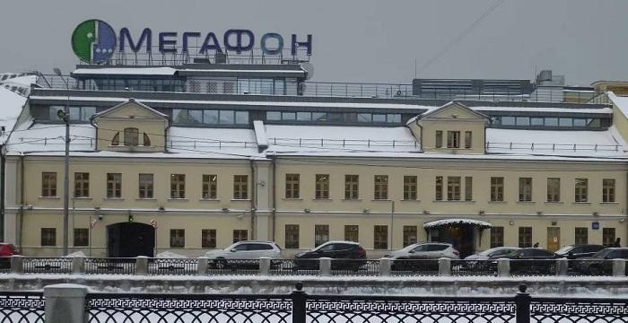 Главный офис Мегафон в Москве