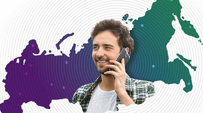 Как позвонить в справочную службу Мегафон в роуминге