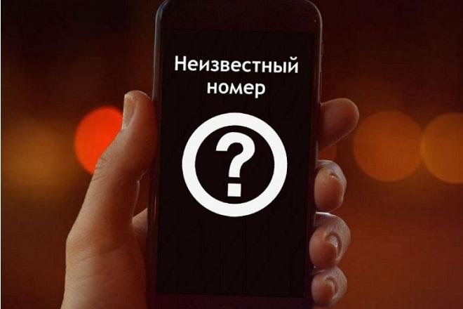 Как скрыть номер на Билайн при звонке