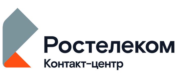 Контакты «Ростелеком» в других городах