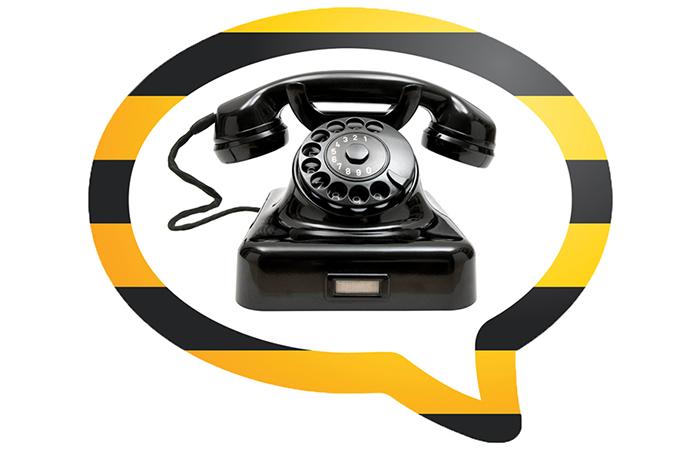 Услуга «Мы вам перезвоним»