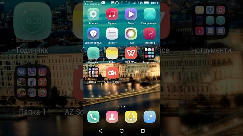 Что такое скриншот или снимок экрана