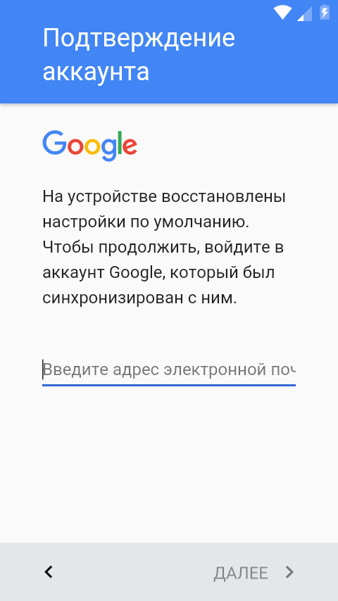 Как разблокировать телефон Honor Через аккаунт Google